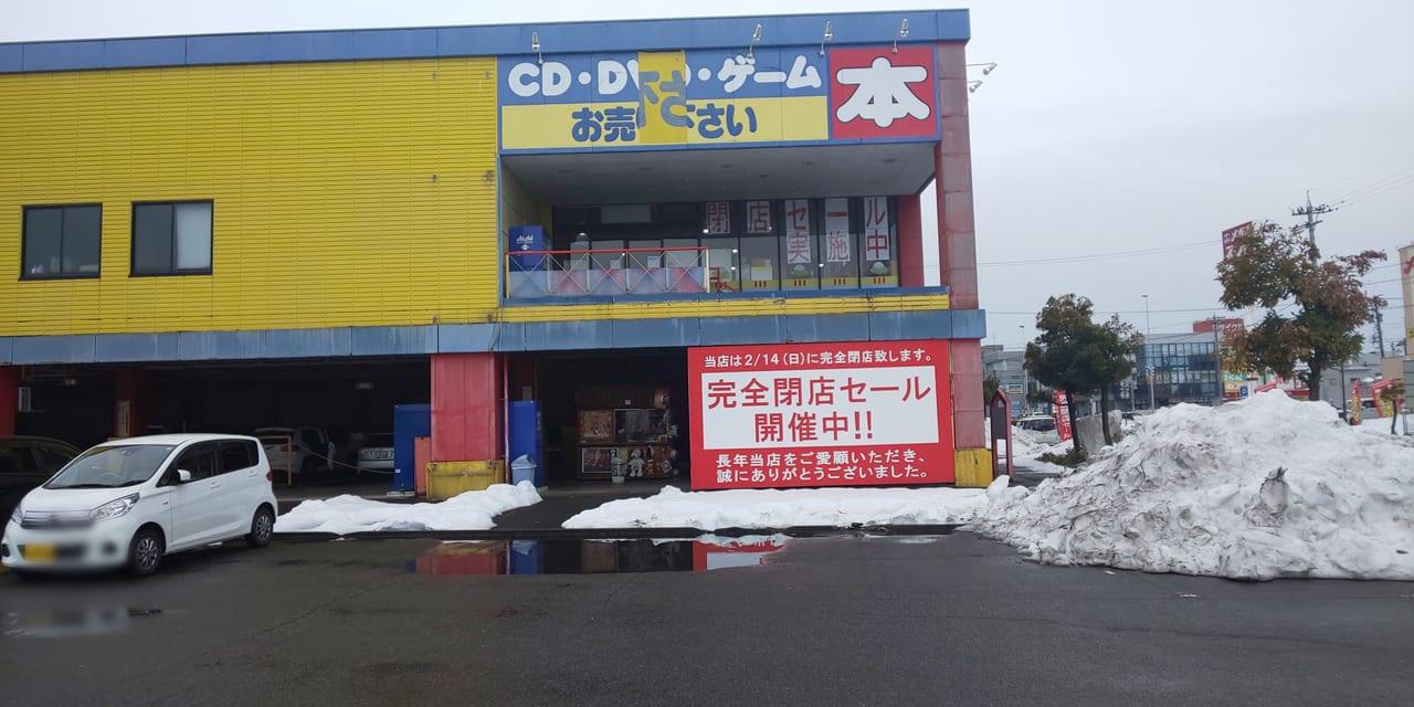 シネマ 福井 ワールド コロナ